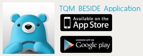 วีธีโหลดแอป TQM Beside Application