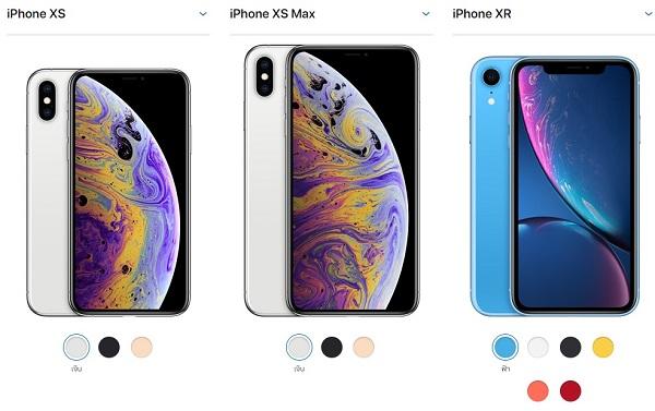 เปรียบเทียบสเป็ก iPhone XS, XS MAX