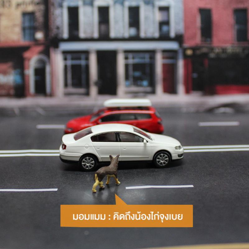 บทความทีคิวเอ็ม หักหลบรถที่เบรกกระทันหันจนไปชนรถอีกคัน ใครผิด?