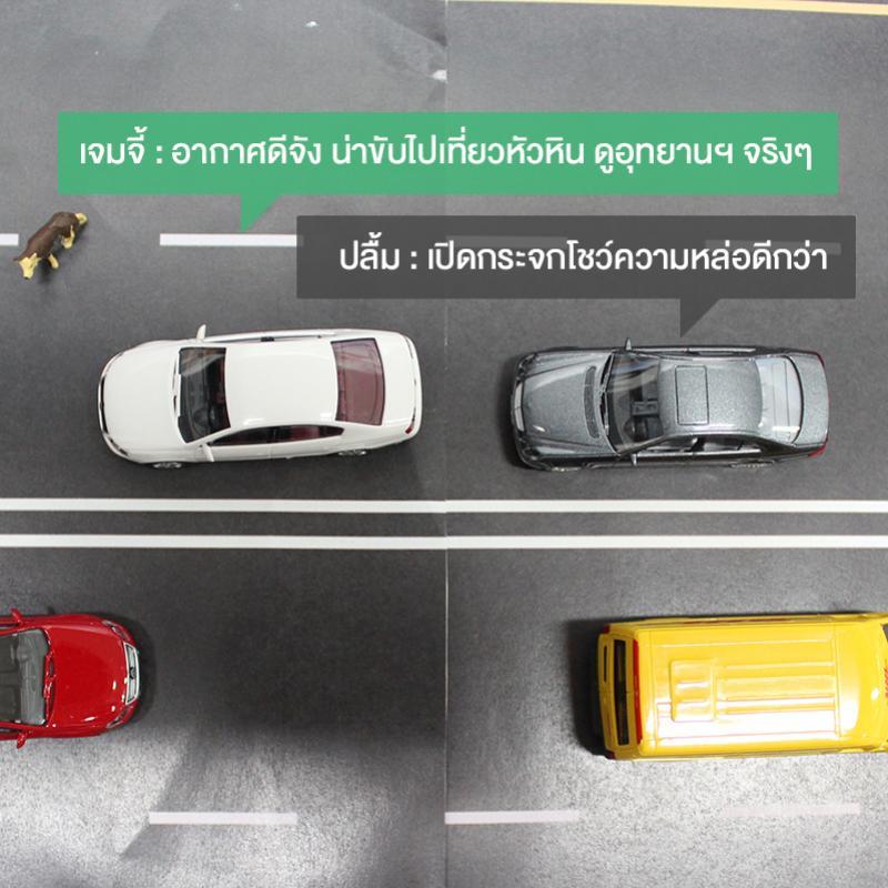 บทความ หักหลบรถที่เบรกกระทันหันจนไปชนรถอีกคัน ใครผิด?