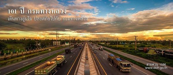 เส้นทางไหนบ้าง ที่ใช้เลี่ยงรถติดช่วงสงกรานต์