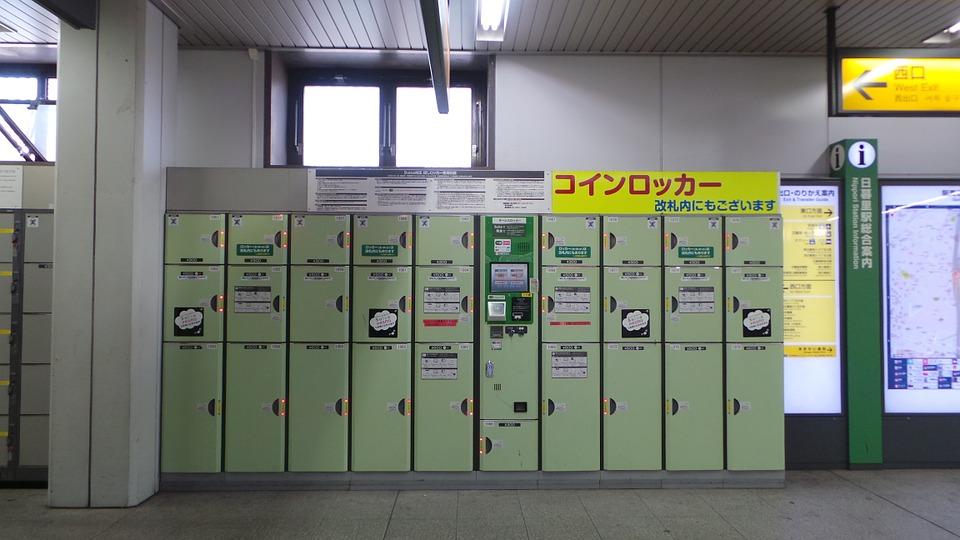 Coin Locker ตู้บริการรับฝากกระเป๋าตามสถานีรถไฟต่าง ๆ