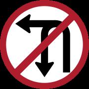 ห้ามเลี้ยวซ้ายหรือกลับรถ
