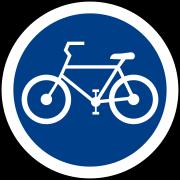 ช่องเดินรถจักรยาน