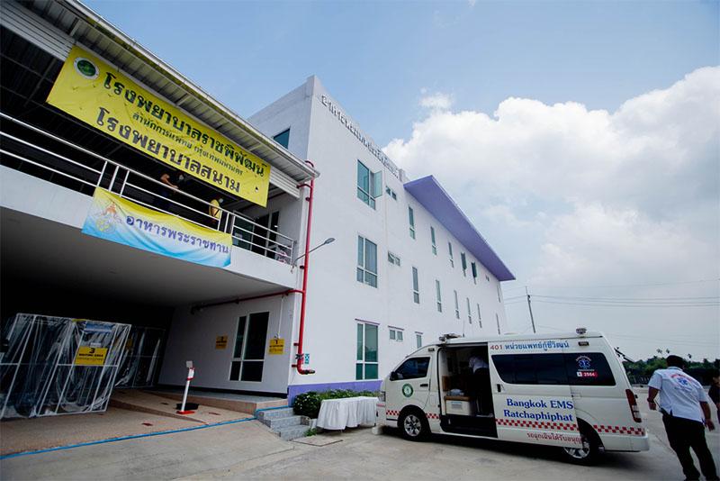 โรงพยาบาลสนาม-ฮอสพิเทล