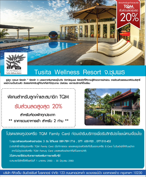 Tusita Wellness Resort