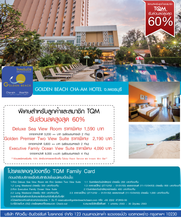 Golden Beach Cha Am Hua Hin