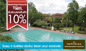 The Imperial Chiang Mai Resort&Sports Club