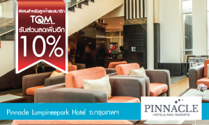 Pinnacle Lumpineepark Hotel