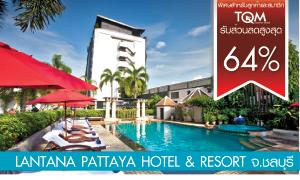 Lantana Pattaya Hotel and Resort