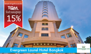 EVERGREEN LAUREL HOTEL (ฺBANGKOK)