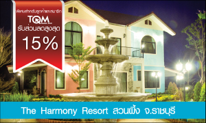The Harmony Resort
