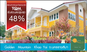 Golden Moutain Khao Yai