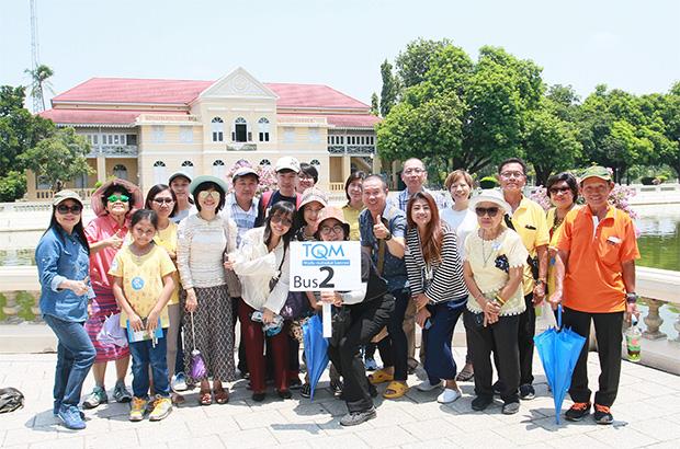TQM พาลูกค้าผู้โชคดี ไปเที่ยวเมืองกรุงเก่า ชมวัดงามแห่งอโยธยา สัมผัสแหล่งประวัติศาสตรพระราชวังบางปะอิน