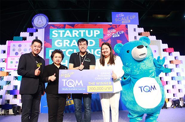 TQM ร่วมสนับสนุนค้นหาสุดยอด Startup ไทย