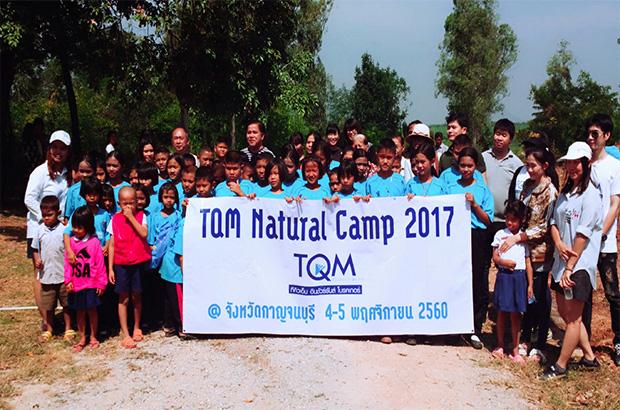 TQM จัดทริป Natural Camp ชวนลูกค้าวอล์คแรลลี่ทำกิจกรรมเพื่อสังคม