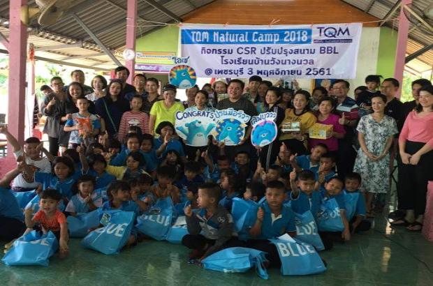 TQM Natural Camp 2018