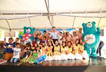 ทีคิวเอ็มจัดวันเด็กแห่งชาติ  TQM MAGIC DAY With Blue Beary  เสกความฝัน ปันความสุข ปี 7 พร้อมแจกทุนการศึกษา