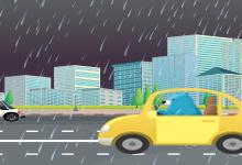 รวมวิธีดูแลรถยนต์ในช่วงหน้าฝน