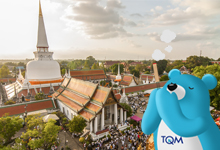 งานบุญ 4 ภาคทั่วไทย ในช่วงเทศกาลปีใหม่