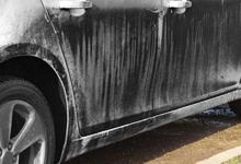 รถโดนยางมะตอยกระเด็นใส่ เคลมประกันได้ไหม