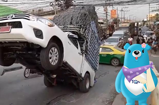 ประกันรถยนต์สำหรับ กระบะบรรทุกขนของ