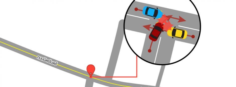 จุดอันตราย : สามแยกถนนมิตรไมตรี