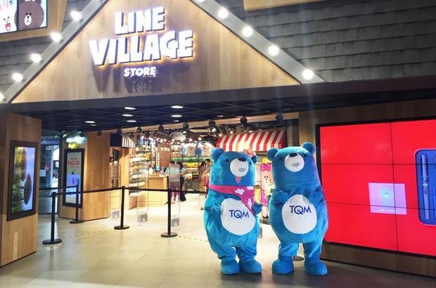 รีวิว Line Village ที่แรกในไทย