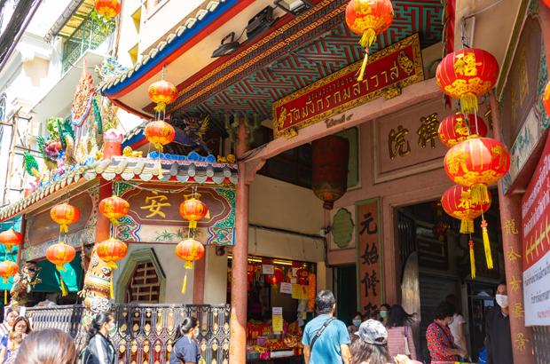 รวมศาลเจ้าในกรุงเทพ ไหว้ขอพรวันตรุษจีน