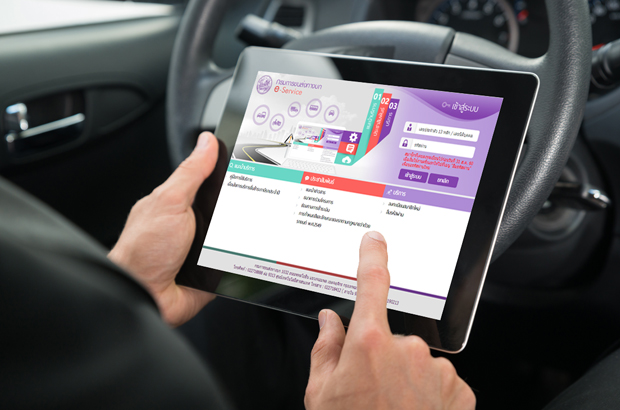 ขั้นตอนการต่อภาษีรถยนต์ออนไลน์